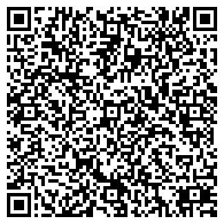 QR-код с контактной информацией организации Отдел ГО и ЧС