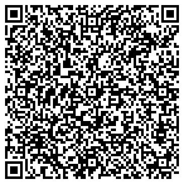 """QR-код с контактной информацией организации ООО """"СтройЭлит"""""""