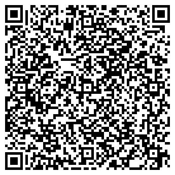 """QR-код с контактной информацией организации ООО """"КазПрофСтрой"""""""