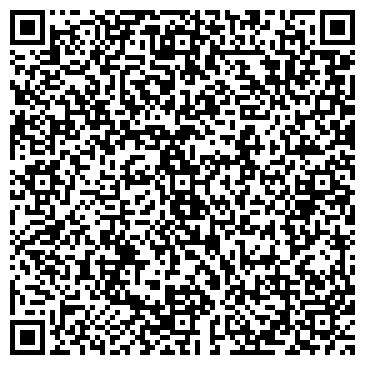 """QR-код с контактной информацией организации ООО ДОА """"Альфа и Омега"""""""