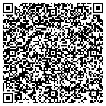 QR-код с контактной информацией организации ООО Регион - 46