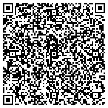 """QR-код с контактной информацией организации ООО """"Проф-Ремонт"""""""