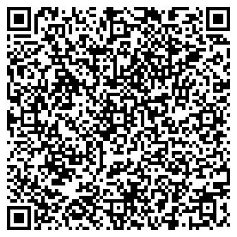 QR-код с контактной информацией организации ХОЧУ РУЛИТЬ