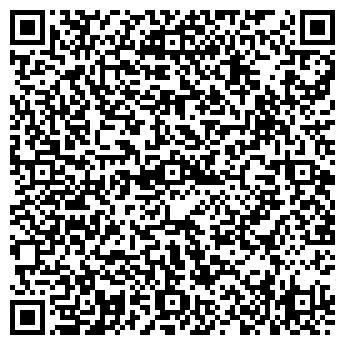 """QR-код с контактной информацией организации ЧТУП """"ОД строй"""""""