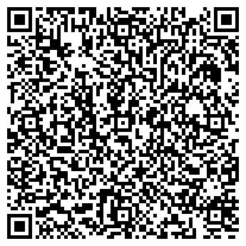 """QR-код с контактной информацией организации ИП """"Такси ТАЙМ Щучинск"""""""