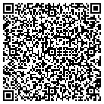 """QR-код с контактной информацией организации """"Ремонт лодочных моторов"""", ИП Мелишкевич М. А."""