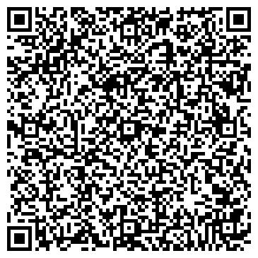QR-код с контактной информацией организации ООО Сервисный центр «Снежинка»