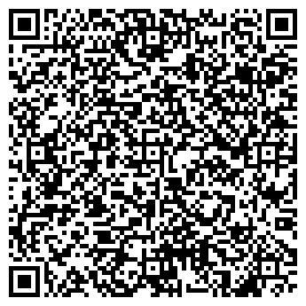 """QR-код с контактной информацией организации ООО """"MX Сервис"""""""