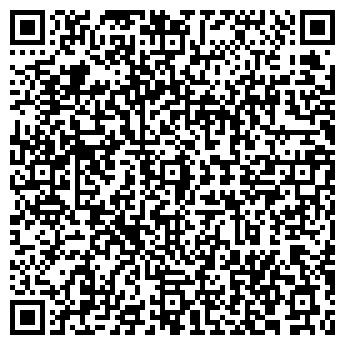 """QR-код с контактной информацией организации ООО """"ANTSPRO"""""""