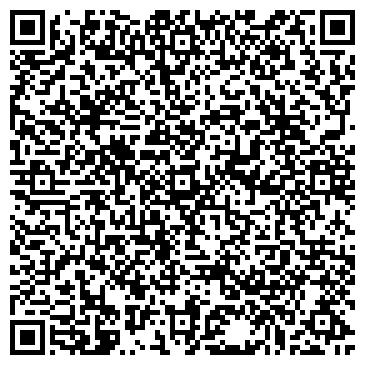 QR-код с контактной информацией организации ООО «Телекарта»