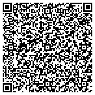 QR-код с контактной информацией организации ПОСОЛЬСТВО МЕКСИКИ В МОСКВЕ