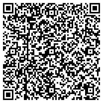 QR-код с контактной информацией организации ТОО ANTARES G