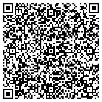 """QR-код с контактной информацией организации Торговый Дом """"Килпи"""""""