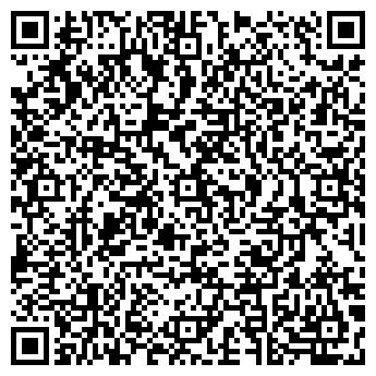 """QR-код с контактной информацией организации ООО """"Рогос"""""""