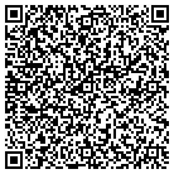 """QR-код с контактной информацией организации ИП """"ВитарСтрой"""""""