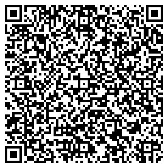 """QR-код с контактной информацией организации ТОО """"B2B-service"""""""