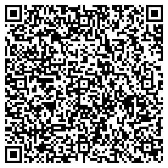 """QR-код с контактной информацией организации ТОО """"Оливин ХХI"""""""