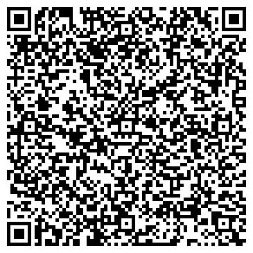 """QR-код с контактной информацией организации ИП Стрельцов Виталий Викторович """"Ритуальные услуги"""""""