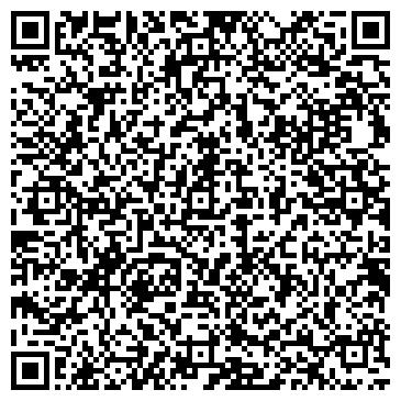 """QR-код с контактной информацией организации ООО """"ГЕОСФЕРА"""""""