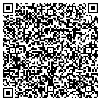 """QR-код с контактной информацией организации ООО ТОО """"SREDA"""""""