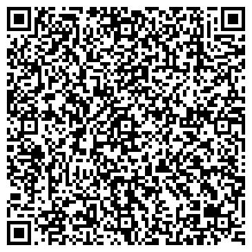 """QR-код с контактной информацией организации ООО """"Чистюля"""""""
