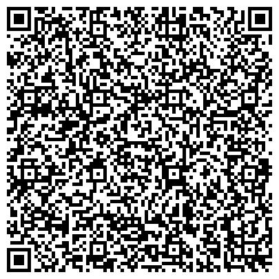 """QR-код с контактной информацией организации Адвокатское бюро """"Дмитрий Смелкин и Партнеры"""""""