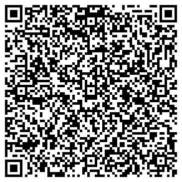 """QR-код с контактной информацией организации LLC """"ТОО Emercom"""""""