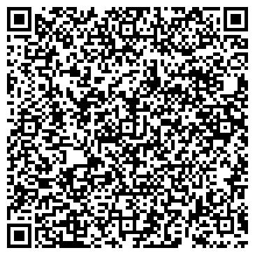 """QR-код с контактной информацией организации ООО """"Вини-Пол"""""""