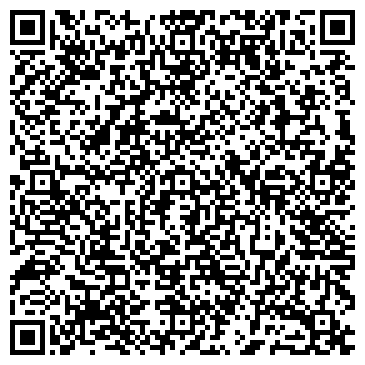 """QR-код с контактной информацией организации ООО """"ТК Урал-Металл"""""""