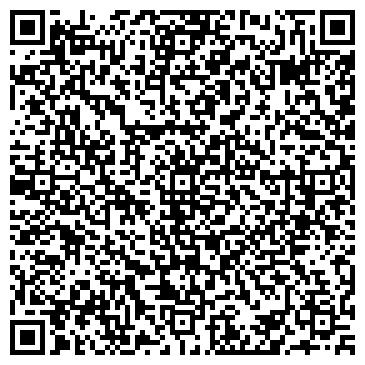 """QR-код с контактной информацией организации ЧП """"РА Фабрика рекламы"""""""