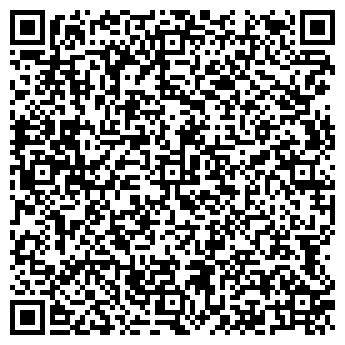 """QR-код с контактной информацией организации ООО """"BBClinic"""""""