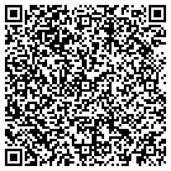 """QR-код с контактной информацией организации """"Подряд"""", ОДО"""