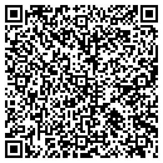 """QR-код с контактной информацией организации ООО """"BEAUTY"""""""