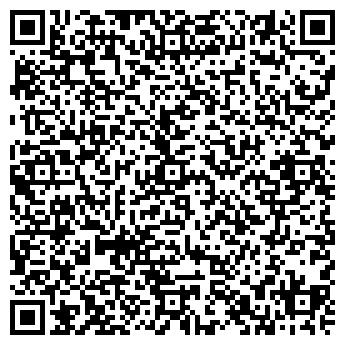 """QR-код с контактной информацией организации ООО """"Отдых"""""""