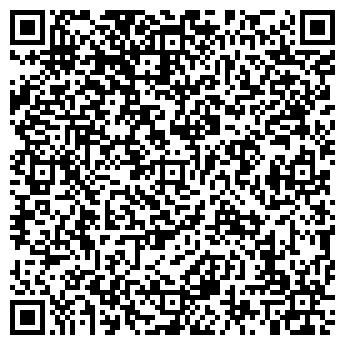 """QR-код с контактной информацией организации ООО """"АзовПромЭкспо"""""""