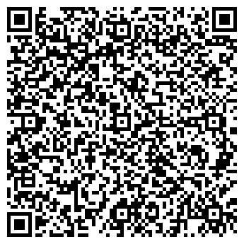 """QR-код с контактной информацией организации ООО """"IT Буй"""""""