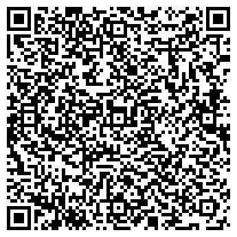 """QR-код с контактной информацией организации ООО """"EVI-Machinery"""""""