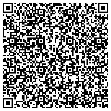"""QR-код с контактной информацией организации Коллегия адвокатов """"Адвокаты на Дубровке"""""""