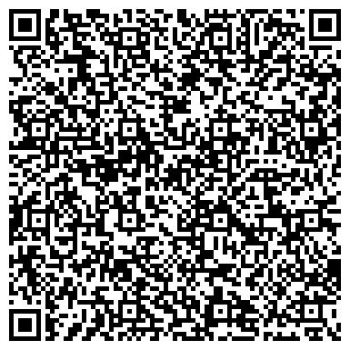 QR-код с контактной информацией организации ПОСОЛЬСТВО СИРИЙСКОЙ АРАБСКОЙ РЕСПУБЛИКИ