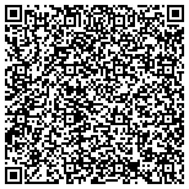"""QR-код с контактной информацией организации Клининговая компания """"Clean House Company"""", ТОО"""