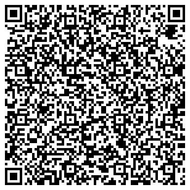 QR-код с контактной информацией организации ПОСОЛЬСТВО КОРОЛЕВСТВА САУДОВСКАЯ АРАВИЯ