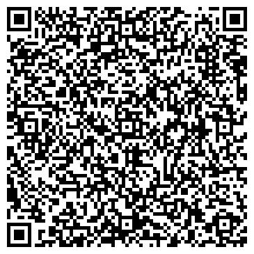 QR-код с контактной информацией организации ТОО «БРЕРАС»