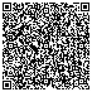 """QR-код с контактной информацией организации ТОО """"Консалтинг-Плюс"""""""