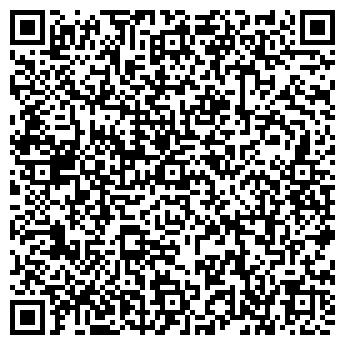 """QR-код с контактной информацией организации ИП """"Радьков ДГ"""""""