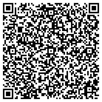 """QR-код с контактной информацией организации """"Адар"""""""