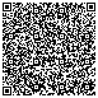 """QR-код с контактной информацией организации ООО """"Маргаритки-Васильки"""""""