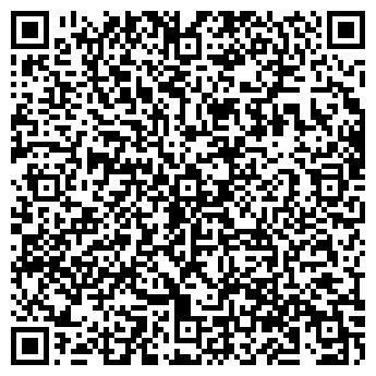"""QR-код с контактной информацией организации ООО """"Белатра"""""""
