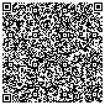 QR-код с контактной информацией организации ООО Алюминиевые сплавы Красноярска прием цветного лома круглосуточно 2562852