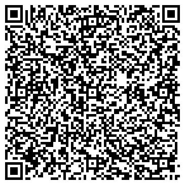 """QR-код с контактной информацией организации ООО """"Green Avenue"""""""