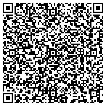 """QR-код с контактной информацией организации """"FILIN MEDIA GROUP"""""""
